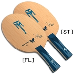 BUTTERFLY TIMO BOLL ALC RAKET TAHTASI